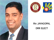 ENTHUSIASTIC DRR ELECT OF RID-3200